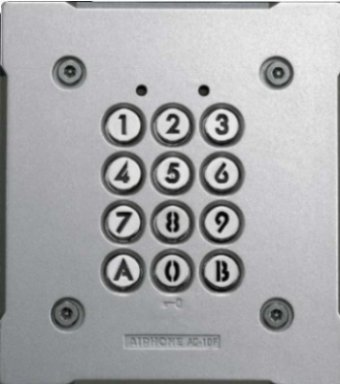 AC10F Flush Mount Keypad