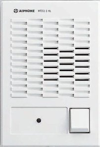 C123L Chime Intercom Kit